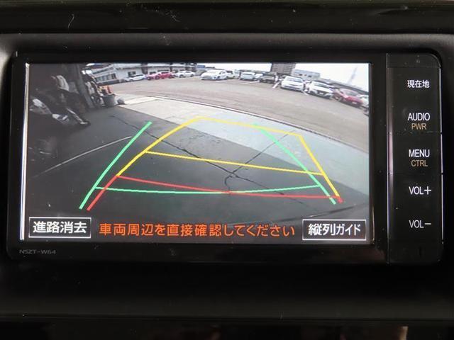 ZS 煌 記録簿 衝突被害軽減システム アイドリングストップ 横滑り防止機能 メモリーナビ フルセグ DVD再生 バックカメラ スマートキー キーレス 両側電動スライド LEDヘッドランプ アルミホイール(11枚目)