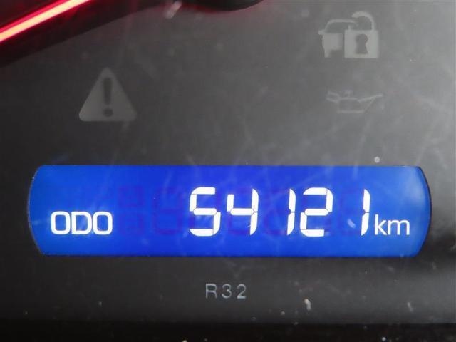 ZS 煌 記録簿 衝突被害軽減システム アイドリングストップ 横滑り防止機能 メモリーナビ フルセグ DVD再生 バックカメラ スマートキー キーレス 両側電動スライド LEDヘッドランプ アルミホイール(16枚目)