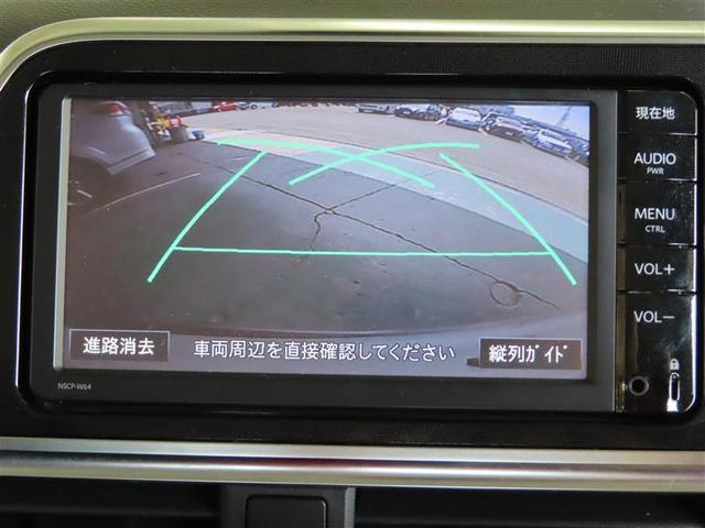 ハイブリッドG 記録簿 衝突被害軽減システム 横滑り防止機能 メモリーナビ ワンセグ ミュージックプレイヤー接続可 バックカメラ スマートキー キーレス 両側電動スライド(11枚目)