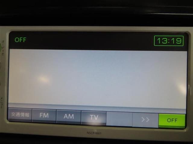 S Lセレクション ワンオーナー 記録簿 横滑り防止機能 メモリーナビ ワンセグ ミュージックプレイヤー接続可 スマートキー キーレス ETC(11枚目)