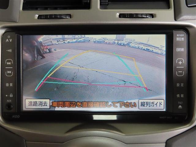 U HDDナビ フルセグ DVD再生 ミュージックプレイヤー接続可 バックカメラ スマートキー キーレス ETC(10枚目)