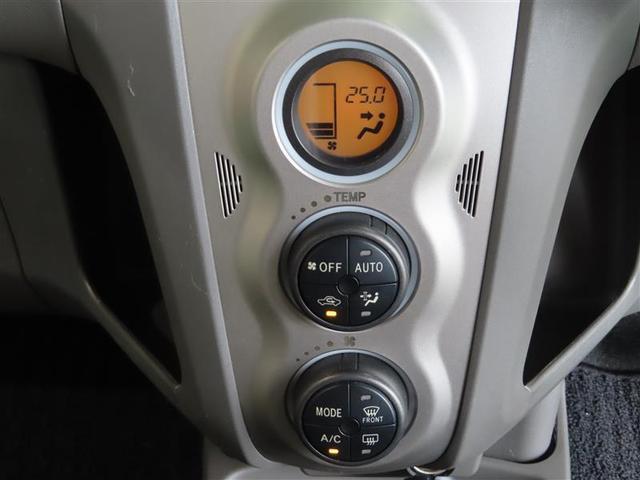 U HDDナビ フルセグ DVD再生 ミュージックプレイヤー接続可 バックカメラ スマートキー キーレス ETC(13枚目)