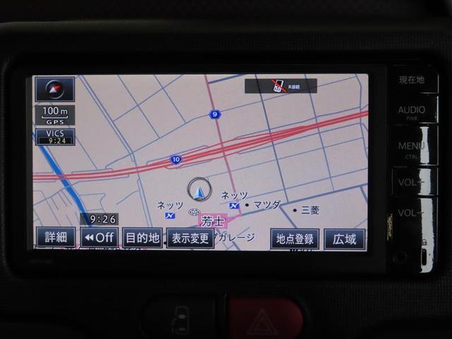 F ワンオーナー 記録簿 アイドリングストップ 横滑り防止機能 メモリーナビ フルセグ DVD再生 バックカメラ キーレス ETC 電動スライドドア HIDヘッドライト(9枚目)