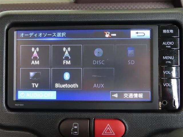 F ワンオーナー 記録簿 アイドリングストップ 横滑り防止機能 メモリーナビ フルセグ DVD再生 バックカメラ キーレス ETC 電動スライドドア HIDヘッドライト(10枚目)