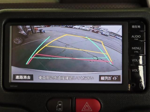 F ワンオーナー 記録簿 アイドリングストップ 横滑り防止機能 メモリーナビ フルセグ DVD再生 バックカメラ キーレス ETC 電動スライドドア HIDヘッドライト(11枚目)