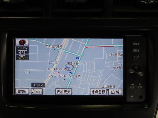 G 記録簿 横滑り防止機能 メモリーナビ フルセグ DVD再生 バックカメラ スマートキー キーレス ETC オートクルーズコントロール LEDヘッドランプ アルミホイール(9枚目)