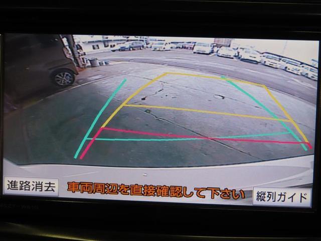 G 記録簿 横滑り防止機能 メモリーナビ フルセグ DVD再生 バックカメラ スマートキー キーレス ETC オートクルーズコントロール LEDヘッドランプ アルミホイール(11枚目)