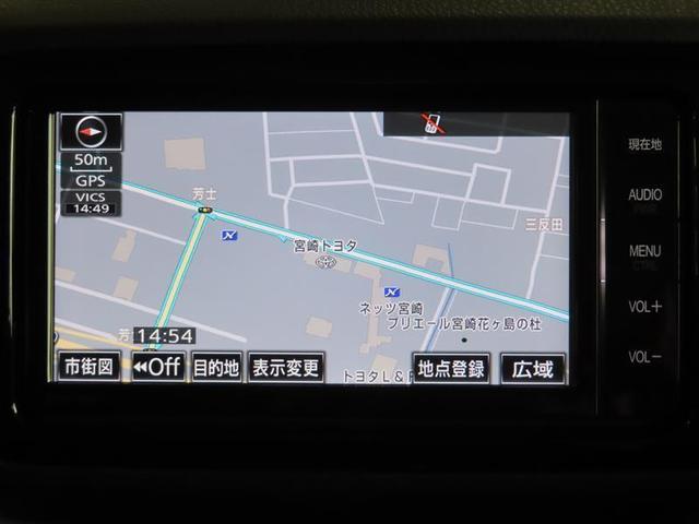 1.3F LEDエディション ワンオーナー 記録簿 衝突被害軽減システム 横滑り防止機能 メモリーナビ フルセグ DVD再生 バックカメラ スマートキー キーレス ETC LEDヘッドランプ(11枚目)