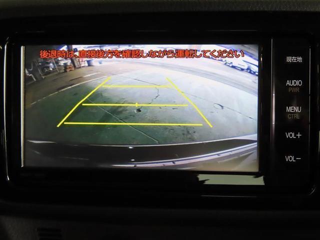 1.3F LEDエディション ワンオーナー 記録簿 衝突被害軽減システム 横滑り防止機能 メモリーナビ フルセグ DVD再生 バックカメラ スマートキー キーレス ETC LEDヘッドランプ(12枚目)