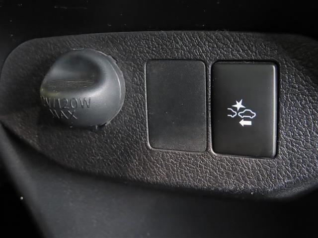 1.3F LEDエディション ワンオーナー 記録簿 衝突被害軽減システム 横滑り防止機能 メモリーナビ フルセグ DVD再生 バックカメラ スマートキー キーレス ETC LEDヘッドランプ(18枚目)