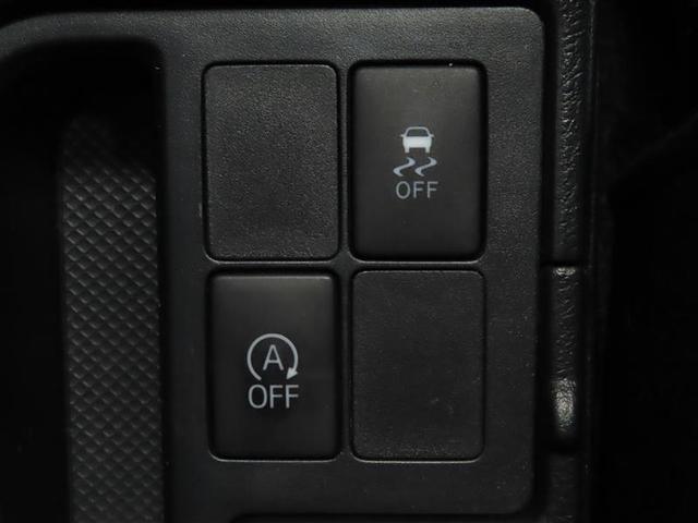 1.3F LEDエディション ワンオーナー 記録簿 衝突被害軽減システム 横滑り防止機能 メモリーナビ フルセグ DVD再生 バックカメラ スマートキー キーレス ETC LEDヘッドランプ(19枚目)
