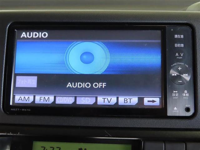 1.8X HIDセレクション 横滑り防止機能 メモリーナビ フルセグ DVD再生 キーレス HIDヘッドライト アルミホイール(10枚目)