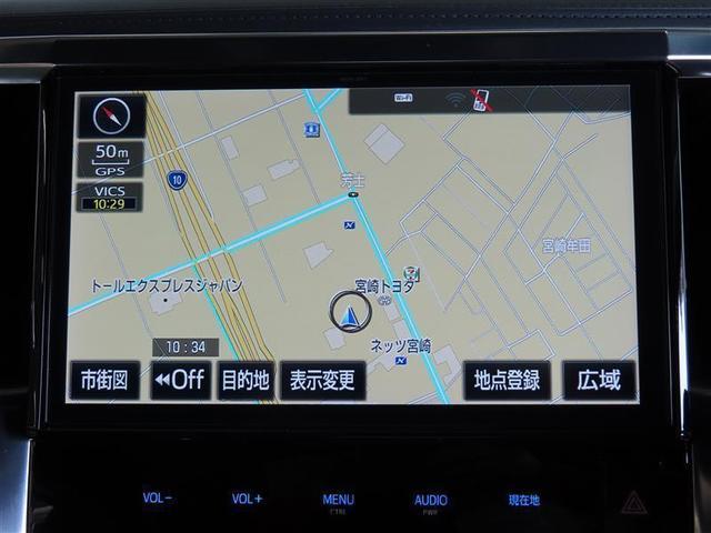 2.5Z Aエディション ゴールデンアイズ 記録簿 横滑り防止機能 メモリーナビ フルセグ DVD再生 ミュージックプレイヤー接続可 バックカメラ スマートキー キーレス 両側電動スライド オートクルーズコントロール LEDヘッドランプ(9枚目)