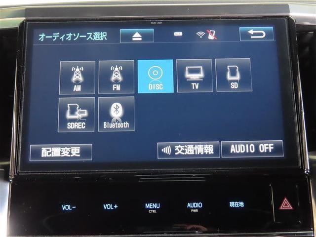 2.5Z Aエディション ゴールデンアイズ 記録簿 横滑り防止機能 メモリーナビ フルセグ DVD再生 ミュージックプレイヤー接続可 バックカメラ スマートキー キーレス 両側電動スライド オートクルーズコントロール LEDヘッドランプ(10枚目)