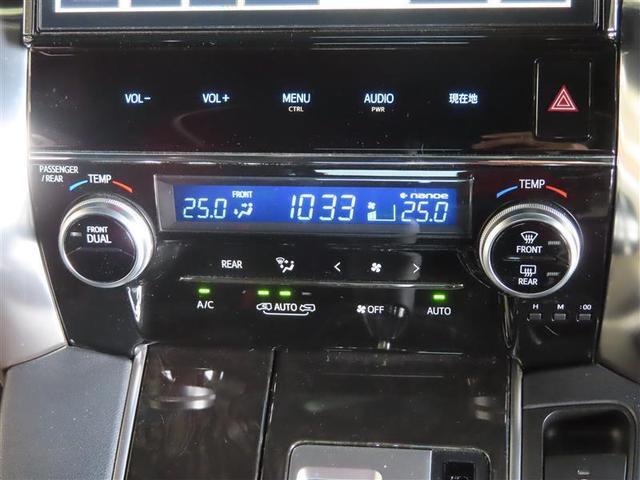 2.5Z Aエディション ゴールデンアイズ 記録簿 横滑り防止機能 メモリーナビ フルセグ DVD再生 ミュージックプレイヤー接続可 バックカメラ スマートキー キーレス 両側電動スライド オートクルーズコントロール LEDヘッドランプ(13枚目)