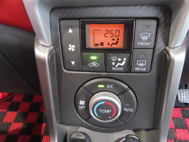 セロ ワンオーナー 記録簿 アイドリングストップ 横滑り防止機能 メモリーナビ フルセグ DVD再生 バックカメラ スマートキー キーレス LEDヘッドランプ アルミホイール(11枚目)
