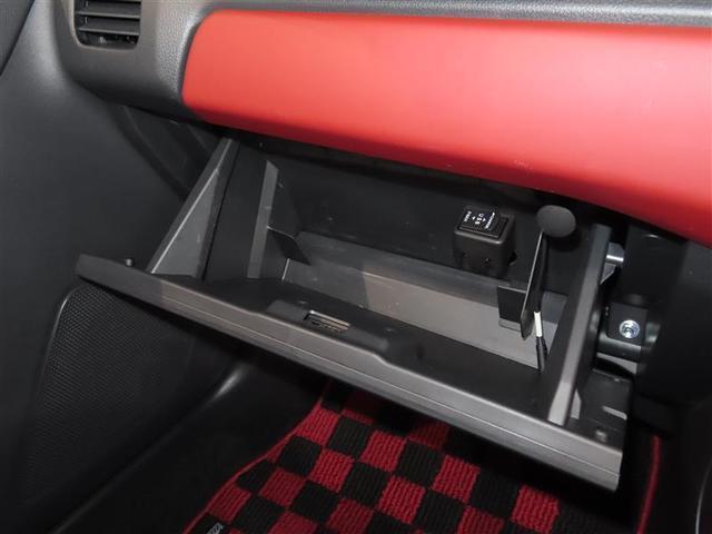 セロ ワンオーナー 記録簿 アイドリングストップ 横滑り防止機能 メモリーナビ フルセグ DVD再生 バックカメラ スマートキー キーレス LEDヘッドランプ アルミホイール(20枚目)
