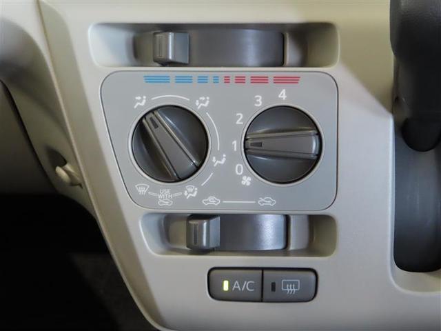 X SAIII 記録簿 衝突被害軽減システム アイドリングストップ 横滑り防止機能 キーレス LEDヘッドランプ(8枚目)