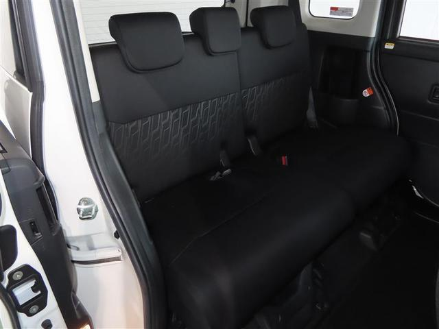 カスタムG S 衝突被害軽減システム アイドリングストップ 横滑り防止機能 ミュージックプレイヤー接続可 スマートキー キーレス 両側電動スライド オートクルーズコントロール LEDヘッドランプ アルミホイール(5枚目)