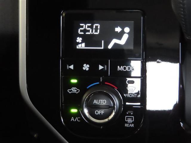 カスタムG S 衝突被害軽減システム アイドリングストップ 横滑り防止機能 ミュージックプレイヤー接続可 スマートキー キーレス 両側電動スライド オートクルーズコントロール LEDヘッドランプ アルミホイール(9枚目)