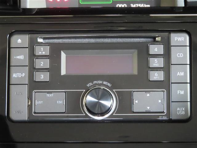 カスタムG S 衝突被害軽減システム アイドリングストップ 横滑り防止機能 ミュージックプレイヤー接続可 スマートキー キーレス 両側電動スライド オートクルーズコントロール LEDヘッドランプ アルミホイール(10枚目)