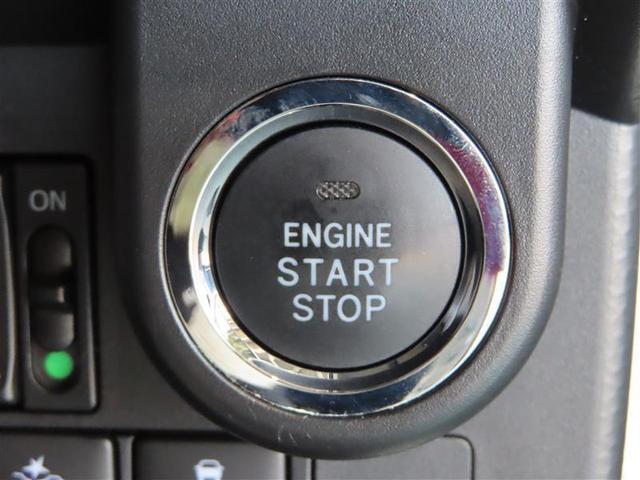 カスタムG S 衝突被害軽減システム アイドリングストップ 横滑り防止機能 ミュージックプレイヤー接続可 スマートキー キーレス 両側電動スライド オートクルーズコントロール LEDヘッドランプ アルミホイール(11枚目)