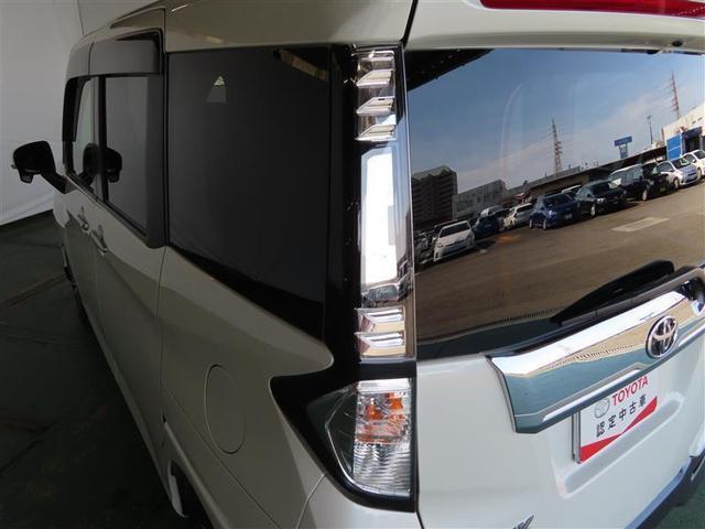 カスタムG S 衝突被害軽減システム アイドリングストップ 横滑り防止機能 ミュージックプレイヤー接続可 スマートキー キーレス 両側電動スライド オートクルーズコントロール LEDヘッドランプ アルミホイール(15枚目)