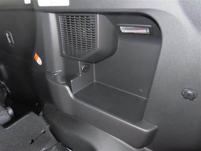 カスタムG S 衝突被害軽減システム アイドリングストップ 横滑り防止機能 ミュージックプレイヤー接続可 スマートキー キーレス 両側電動スライド オートクルーズコントロール LEDヘッドランプ アルミホイール(25枚目)