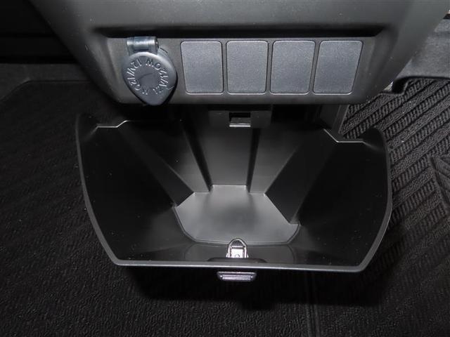 カスタムG S 衝突被害軽減システム アイドリングストップ 横滑り防止機能 ミュージックプレイヤー接続可 スマートキー キーレス 両側電動スライド オートクルーズコントロール LEDヘッドランプ アルミホイール(30枚目)