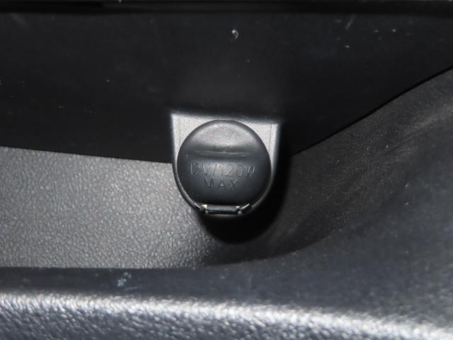 G 記録簿 アイドリングストップ メモリーナビ フルセグ バックカメラ スマートキー キーレス ETC 両側電動スライド(33枚目)