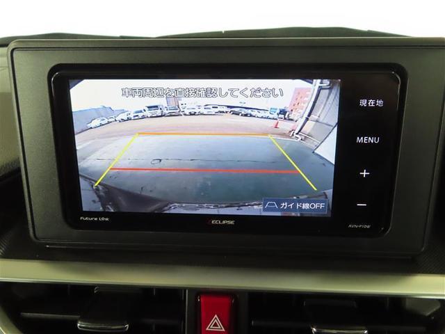 ライズ ワンオーナー 衝突被害軽減システム アイドリングストップ 横滑り防止機能 メモリーナビ フルセグ DVD再生 ミュージックプレイヤー接続可 バックカメラ スマートキー キーレス LEDヘッドランプ(9枚目)