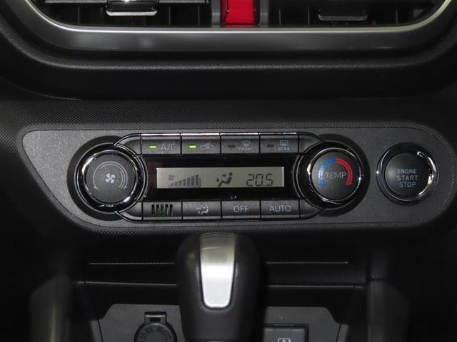 ライズ ワンオーナー 衝突被害軽減システム アイドリングストップ 横滑り防止機能 メモリーナビ フルセグ DVD再生 ミュージックプレイヤー接続可 バックカメラ スマートキー キーレス LEDヘッドランプ(11枚目)