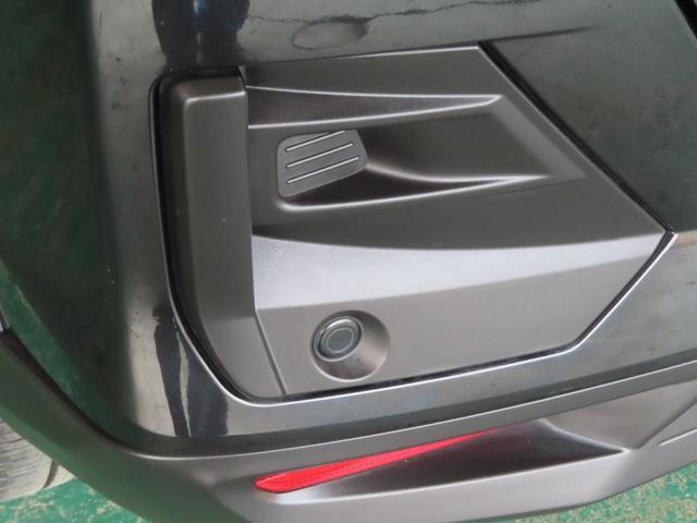 ライズ ワンオーナー 衝突被害軽減システム アイドリングストップ 横滑り防止機能 メモリーナビ フルセグ DVD再生 ミュージックプレイヤー接続可 バックカメラ スマートキー キーレス LEDヘッドランプ(30枚目)