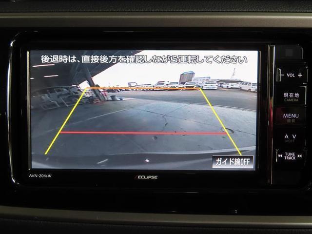 150X 横滑り防止機能 メモリーナビ フルセグ DVD再生 ミュージックプレイヤー接続可 バックカメラ スマートキー キーレス ETC アルミホイール(10枚目)