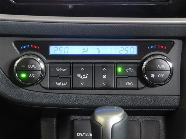 150X 横滑り防止機能 メモリーナビ フルセグ DVD再生 ミュージックプレイヤー接続可 バックカメラ スマートキー キーレス ETC アルミホイール(13枚目)