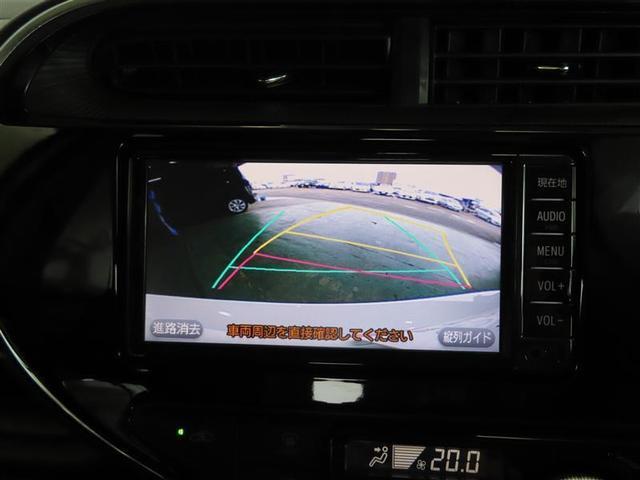 G 記録簿 衝突被害軽減システム 横滑り防止機能 メモリーナビ ワンセグ バックカメラ スマートキー キーレス ETC オートクルーズコントロール(9枚目)