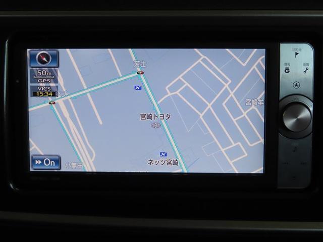 150X 記録簿 横滑り防止機能 メモリーナビ フルセグ DVD再生 バックカメラ スマートキー キーレス ETC HIDヘッドライト アルミホイール(8枚目)