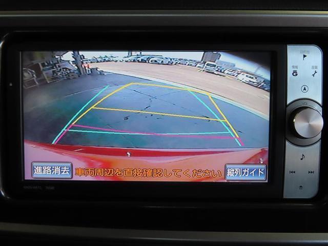 150X 記録簿 横滑り防止機能 メモリーナビ フルセグ DVD再生 バックカメラ スマートキー キーレス ETC HIDヘッドライト アルミホイール(9枚目)