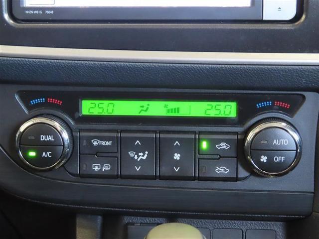 150X 記録簿 横滑り防止機能 メモリーナビ フルセグ DVD再生 バックカメラ スマートキー キーレス ETC HIDヘッドライト アルミホイール(11枚目)