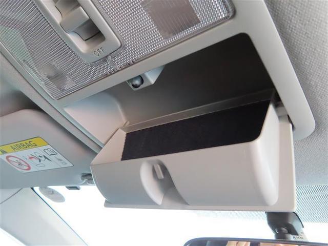 150X 記録簿 横滑り防止機能 メモリーナビ フルセグ DVD再生 バックカメラ スマートキー キーレス ETC HIDヘッドライト アルミホイール(25枚目)