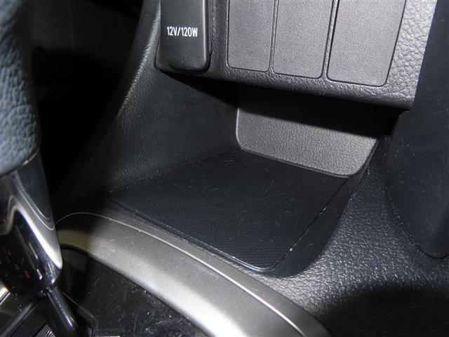150X 記録簿 横滑り防止機能 メモリーナビ フルセグ DVD再生 バックカメラ スマートキー キーレス ETC HIDヘッドライト アルミホイール(31枚目)