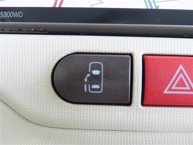 F 記録簿 横滑り防止機能 メモリーナビ フルセグ DVD再生 ミュージックプレイヤー接続可 バックカメラ スマートキー キーレス ETC 電動スライドドア(24枚目)