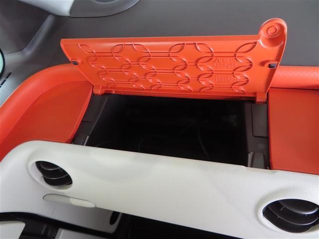 F 記録簿 横滑り防止機能 メモリーナビ フルセグ DVD再生 ミュージックプレイヤー接続可 バックカメラ スマートキー キーレス ETC 電動スライドドア(27枚目)