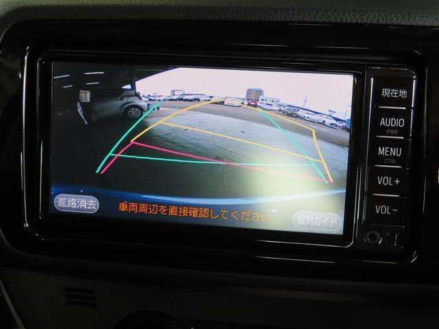 ハイブリッドF 衝突被害軽減システム 横滑り防止機能 メモリーナビ ワンセグ バックカメラ スマートキー キーレス ETC LEDヘッドランプ(9枚目)