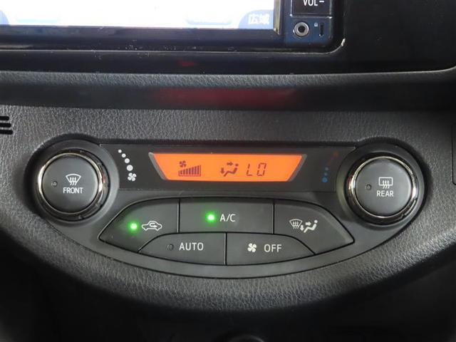 ハイブリッドF 衝突被害軽減システム 横滑り防止機能 メモリーナビ ワンセグ バックカメラ スマートキー キーレス ETC LEDヘッドランプ(11枚目)