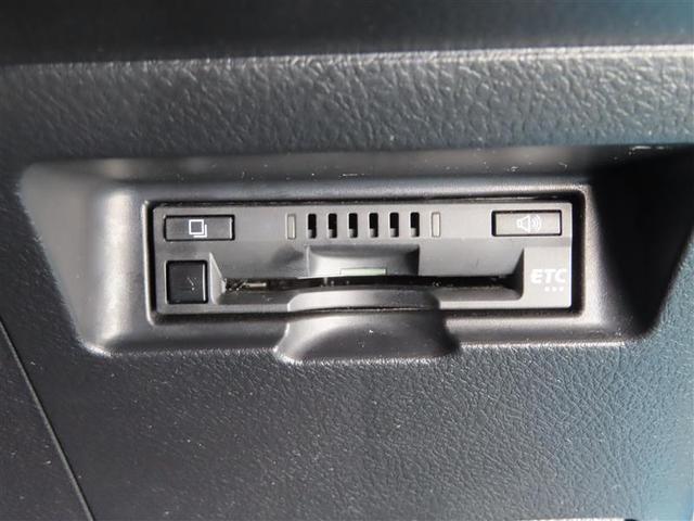 ハイブリッドF 衝突被害軽減システム 横滑り防止機能 メモリーナビ ワンセグ バックカメラ スマートキー キーレス ETC LEDヘッドランプ(16枚目)