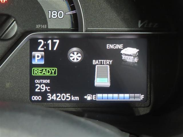 ハイブリッドF 衝突被害軽減システム 横滑り防止機能 メモリーナビ ワンセグ バックカメラ スマートキー キーレス ETC LEDヘッドランプ(32枚目)