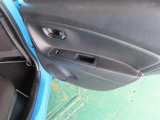 ハイブリッドF 衝突被害軽減システム 横滑り防止機能 メモリーナビ ワンセグ バックカメラ スマートキー キーレス ETC LEDヘッドランプ(34枚目)