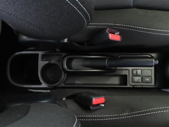 ハイブリッドF 衝突被害軽減システム 横滑り防止機能 メモリーナビ ワンセグ バックカメラ スマートキー キーレス ETC LEDヘッドランプ(35枚目)