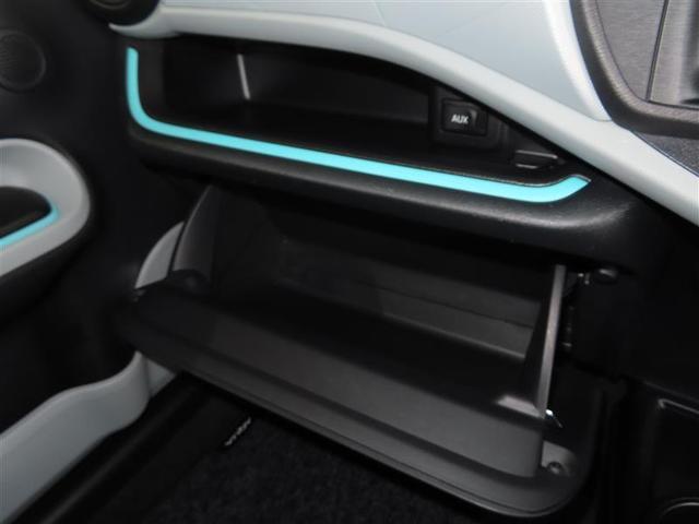 S 横滑り防止機能 スマートキー キーレス ETC(29枚目)